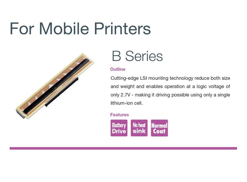 thermal-printheads-for-mobile-printers