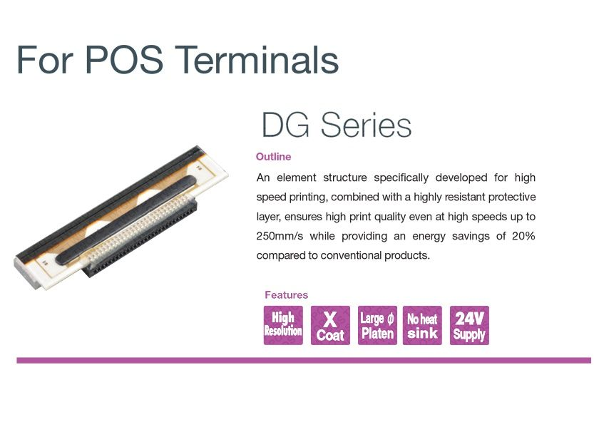 thermal-printheads-for-pos-terminals-dg